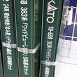 【鉄道模型】37 バ…