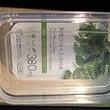 緑茶 受け皿