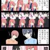 日刊ヤンデレ夫婦漫画「3Dプリンター③」
