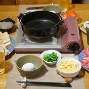 「万能和風テッパンだれ」で、すき焼きの晩ごはん