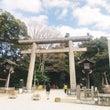 鹿島神宮へ家族参拝