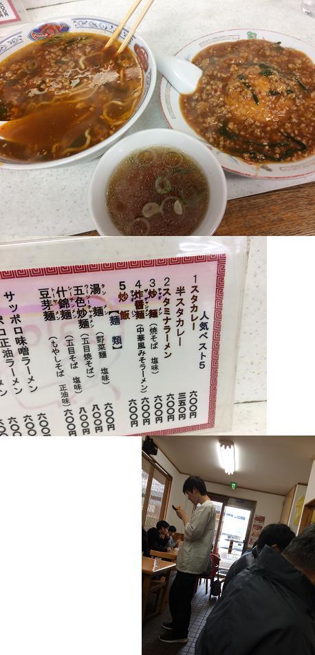 娘娘 上尾店 (にゃんにゃん)>