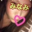 みなみとお手紙♡3.…