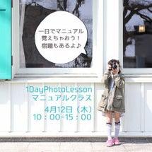 4月12日(木)1D…