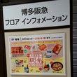◯  日の出製麺