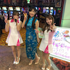 広島帰還から♥️雛田美桜の画像