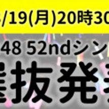 AKB48 総選挙シ…