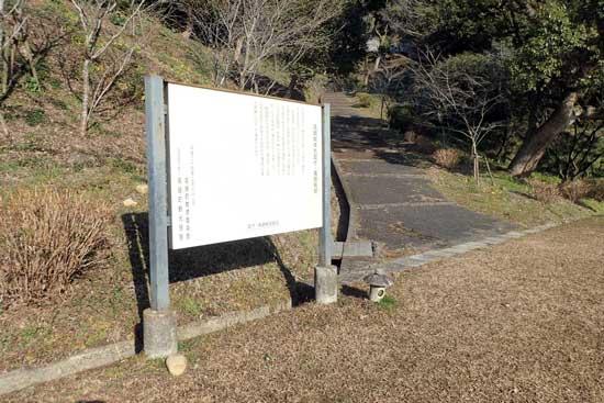 【写09】高鍋城
