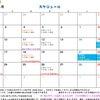 2018/04月のカレンダーの画像