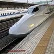 新幹線でのんほいパー…