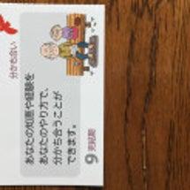3月19日 今日の【…