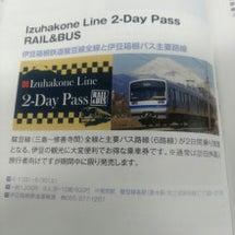 伊豆箱根の鉄道バスが…