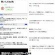 【追記:動画メッセー…