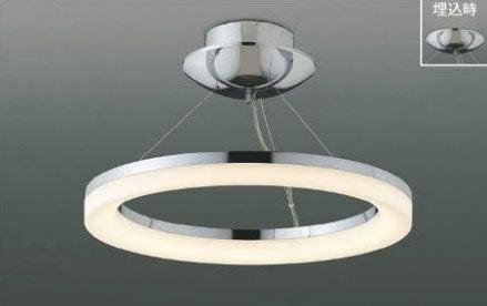 KOIZUMI/コイズミ LEDシーリングライト
