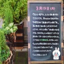 エンドウ豆とグリーン…