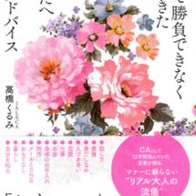 【Ameba公式トッ…
