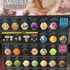 レーズンバターサンドイッチ スーパーフライデー 31アイスクリームの画像