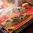 美味しく魚を焼く方法…