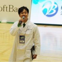 日本分析DAYで10連勝!の記事に添付されている画像