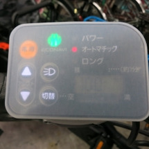 電動アシスト自転車の…