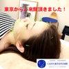 東京から美顔鍼を受けにご来院頂きました!の画像