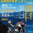 「BMW BIKES…