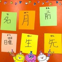 漢字を探して組み合わ…