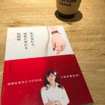 鈴木さんの本見つけた…