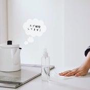 ★キッチンはスグ掃除で汚れをためないほうがラク!