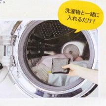 部屋干し洗濯の強い味…
