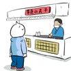 中国のたこ焼き事情