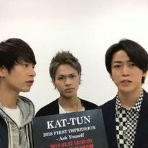 KAT-TUN&タッ…