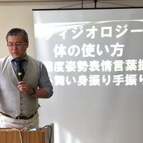 仙台運呼塾vol2レポートの記事に添付されている画像