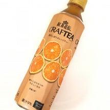 すっごいオレンジ感☆…
