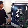 東方神起、VLIVEでアルバム「運命」に対するヒントを提供の画像