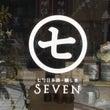 七勺日本酒・醸し肴S…