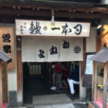 お昼は日本一の鰻