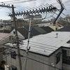火災保険風災適用アンテナ修理 兵庫県神戸市長田区東尻池町の画像