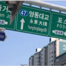 日本を離れる覚悟 P…