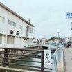 和歌浦の美味しい定食屋さん ❗️「津屋つや」和歌山市 和歌浦