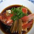 金目鯛煮付け。
