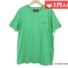 【ヤフオク1円開始】Supreme シュプリーム、STONEISLANDストーンアイランド 出品の記事より