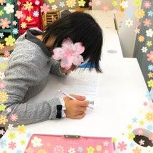 チューリップの花が~…