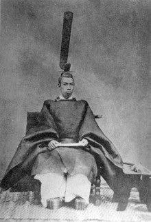 1852年11月3日   どちて坊やが隠居をしたら~宮古島に来ても ...