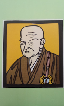栄西禅師(権僧正)(切り絵)  ...