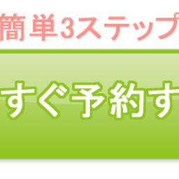 画像 青森県産大きさ不揃い殻付き生うにの予約販売を始めます♪ の記事より 2つ目
