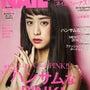 ネイル雑誌 NAIL…