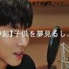 180320東方神起|MBCラジオ「子どもが幸せな世界」キャンペーンナレーション参加の画像