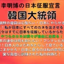 """""""私への脅迫(殺害予…"""