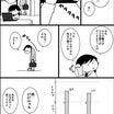四十路の妊活【24】